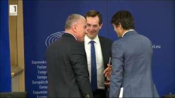 Партия Воля ще си сътрудничи с групата Европа на нациите и свободите