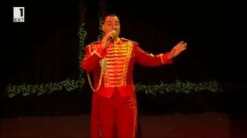 Българският национален цирк София започна голямото си национално турне