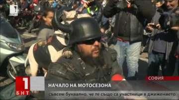 Мотористите в България откриха новия мотосезон