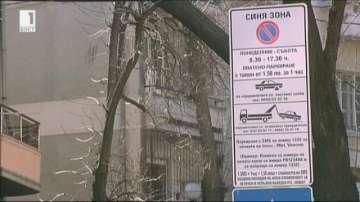 Синята зона в Пловдив поскъпва