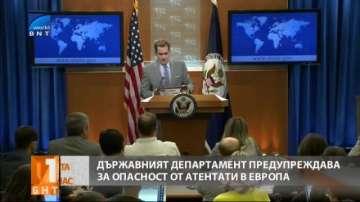 САЩ предупреждават за терористични заплахи в Европа