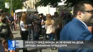 Протест срещу начина на управление във Фонда за лечение на деца