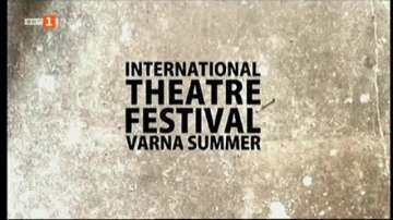 Започва театралното Варненско лято