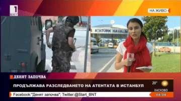 Жертвите на атентата на летище Ататюрк вече са 44
