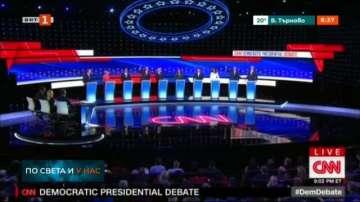 Кандидатите за президент на Демократическата партия в САЩ в тв дебат