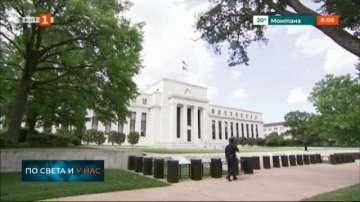 Федералният резерв на САЩ понижи водещите си лихви за първи път от 11 години