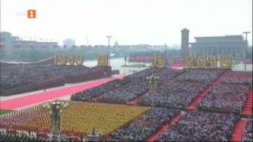 70 години КНР и протести в Хонконг