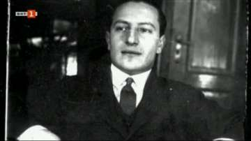 Честваме 120 години от рождението на Панчо Владигеров през 2019 година