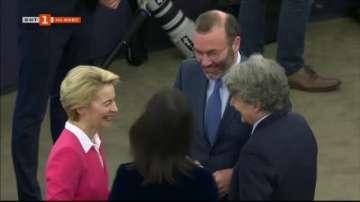 Новата Европейска комисия встъпва в длъжност
