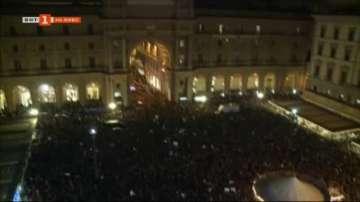 Протест срещу Матео Салвини