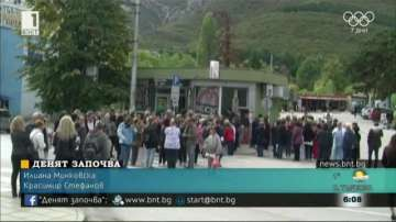Във Враца излизат на протест в защита на областната многопрофилна болница