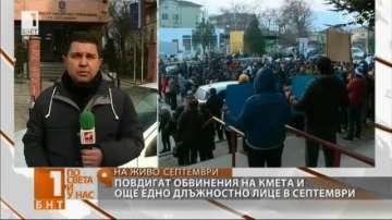 Протестиращи в защита на Марин Рачев: Искаме да го освободят и върнат на работа