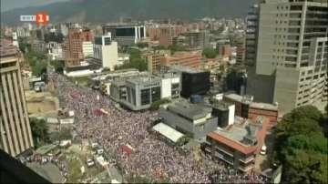 Високопоставен генерал мина на страната на опозицията във Венецуела