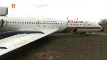 Авиомузеят на Летище Бургас привлича много туристи