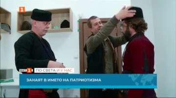 Кожухар от Пловдив шие хайдушки и четнически облекла
