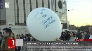 НДК ще свети в синьо в световния ден за информираност за аутизма