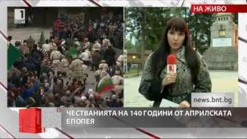 Все повече хора се включват във възстановките в Копривщица