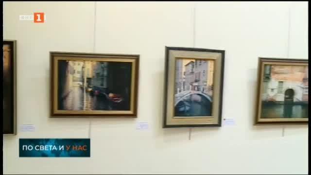 Изложба на Никола Манев и Лъчезар Ошавков бе открита в