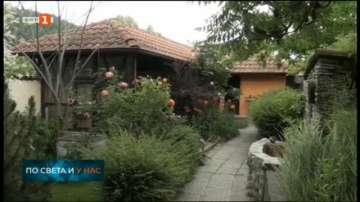 Новите нормативни уредби спъват работата на къщите за гости