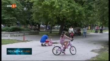 Възможности за занимания на децата през лятото в Русе