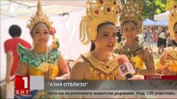 За първи път София стана домакин на Фестивал на азиатската култура
