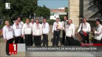 6 нови песни за Апостола на българската свобода прозвучаха в Карлово