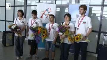 Българчета с четири медала от международната олимпиада по химия