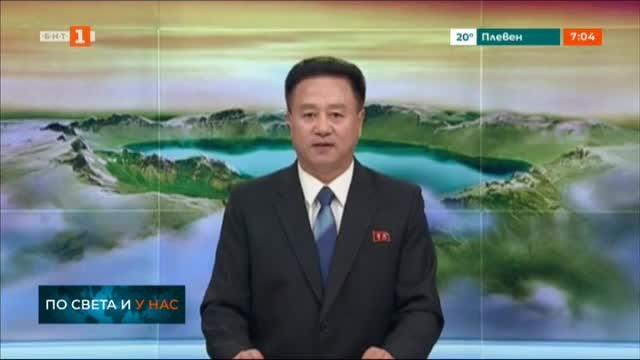 Северна Корея изстреля балистични ракети - трети път за седмица
