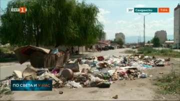 Искат общински патрули заради палежите на боклуци в Столипиново