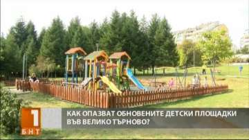 Фирма следи за опазване на новите детски площадки във Велико Търново