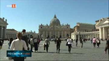 Знакови обиски във Ватикана