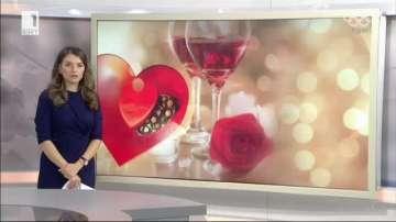 Хотелиери в Благоевград предлагат по-евтини нощувки за Свети Валентин