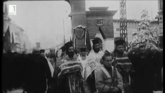 Първото документирано с видео честване на 3 март в България