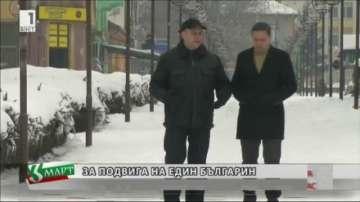 Кой е човекът, превел руските войски през Балкана, за да освободят София?