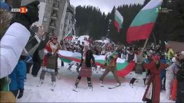 Скиори в народни носии се спуснаха от връх Снежанка в чест на Трети март