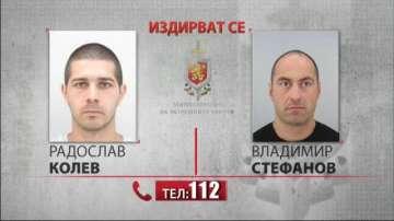 Младен Маринов: Избягалите затворници са изключително опасни