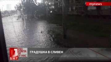 Лошото време в страната
