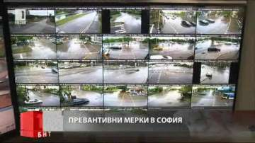 Превнативни мерки в столицата за лошото време