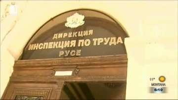 Мъж от русенско село пострадал при трудова злополука и работел без договор
