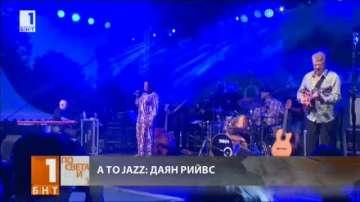 Трети ден в София ще звучи джаз на открито
