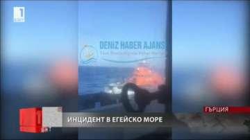 Гръцката брегова охрана стреля по турски кораб