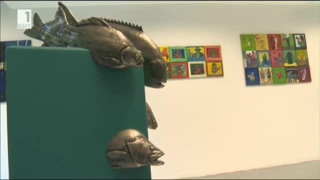 Над 100 произведения на 27 творци от 17 държави представиха