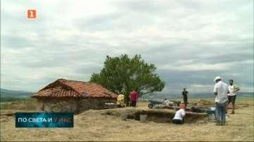 Археолози проучват раннохристиянска базилика край село Червен брег
