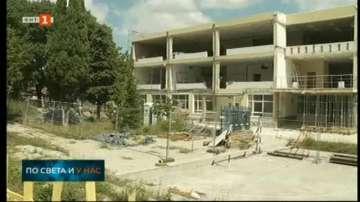 Варненско училище остава без сграда за втора учебна година