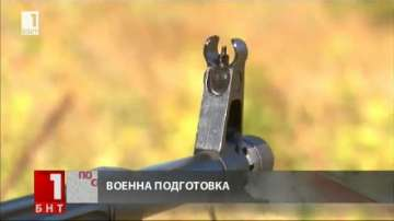 Близо 50 студенти се включиха в доброволно военно обучение във Велико Търново