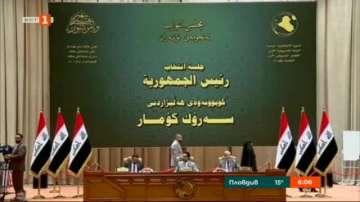 Бархам Салих е новият президент на Ирак