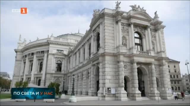 На двудневно посещение в Австрия заминава президентът Румен Радев. Визитата