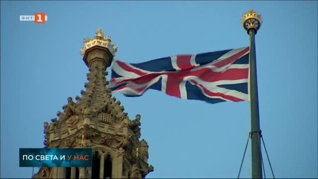 Британският министър-председател Борис Джонсън отново ще препоръча спиране на работата