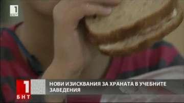 Най-малките ще се хранят по Български държавен стандарт в училище