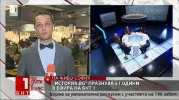 Предаването История.BG празнува 5 години в ефира на БНТ